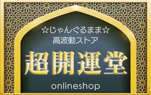 junglemama's store